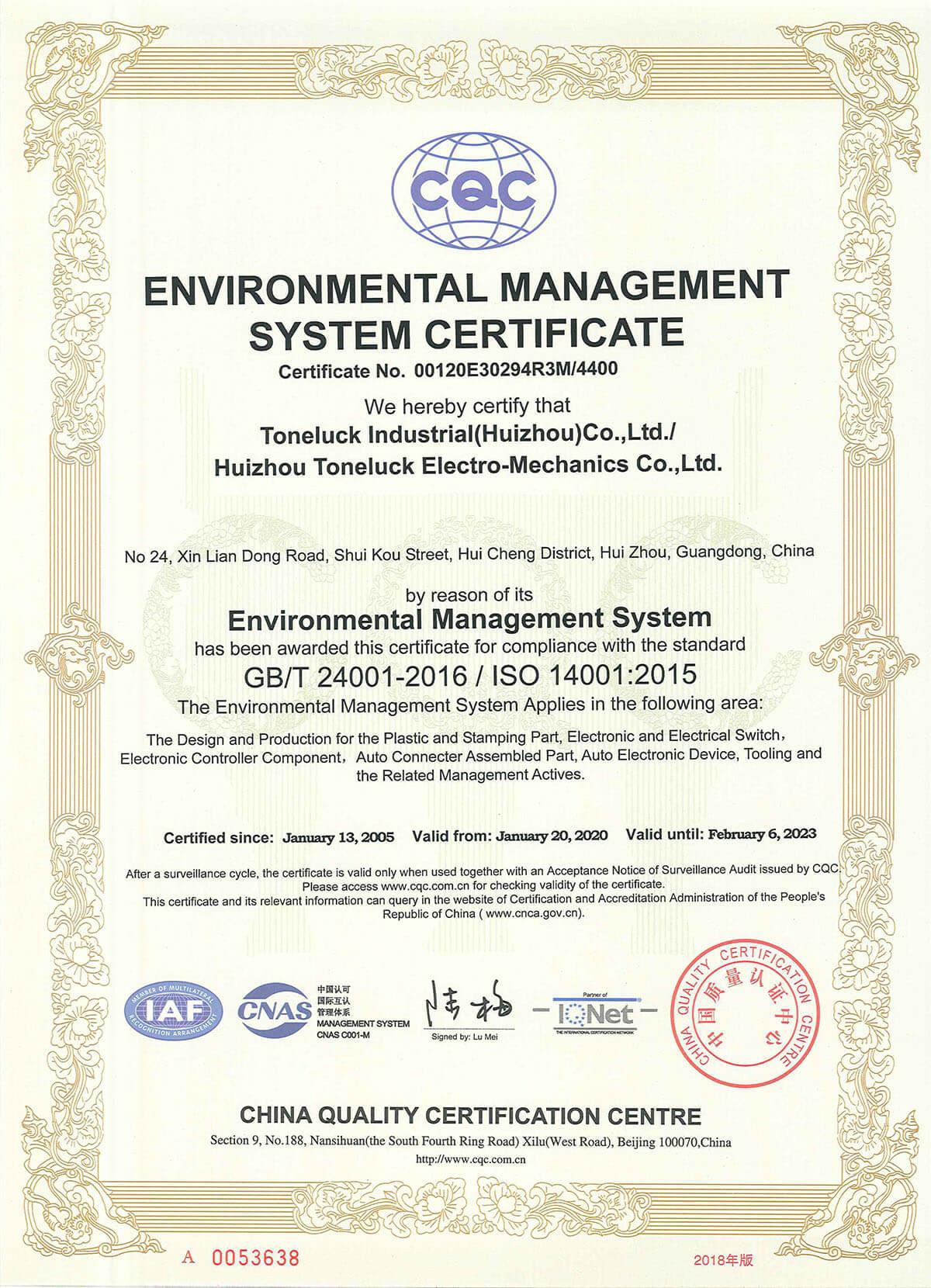 ISO14001_ZH & EN Certifications