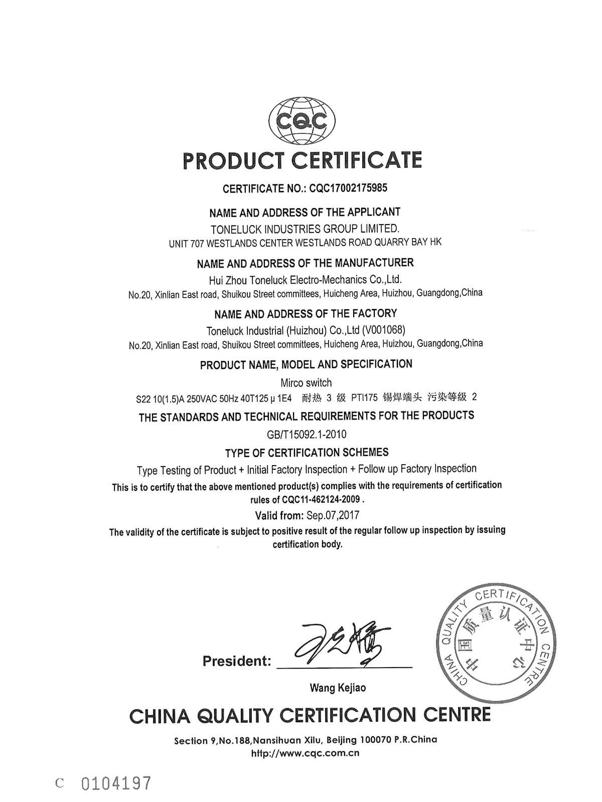 S22 Switch CQC Certifications